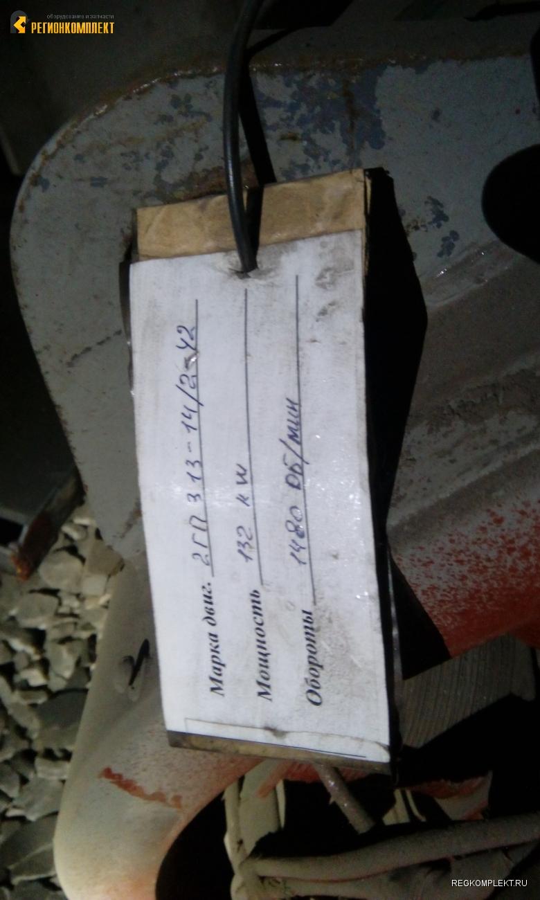 5МАСБ Агрегат пятимашинный  ЭКГ-5