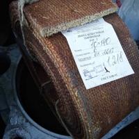 Лента асбестовая тормозная Лат2 10x130 ГОСТ1198-78 L=1025 мм