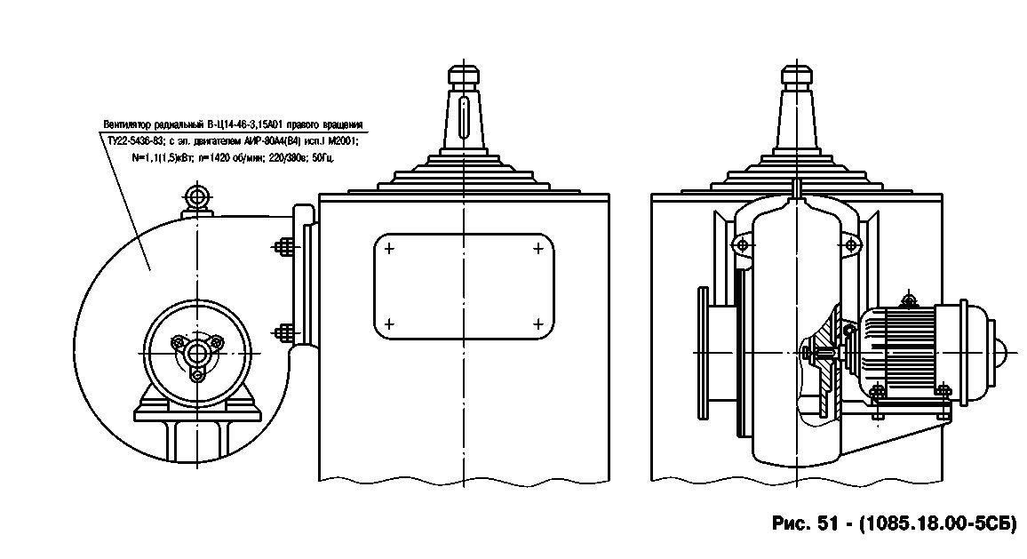 Установка вентилятора на двигателе поворота